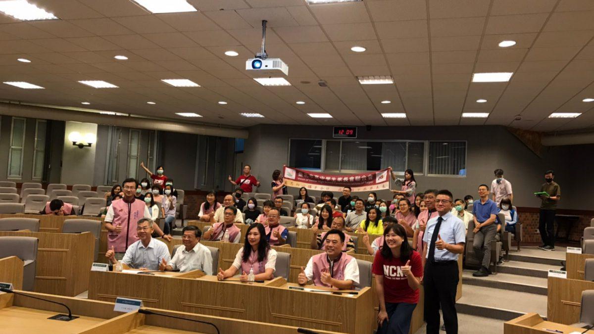 台北市高中學生家長會聯合會代表合影