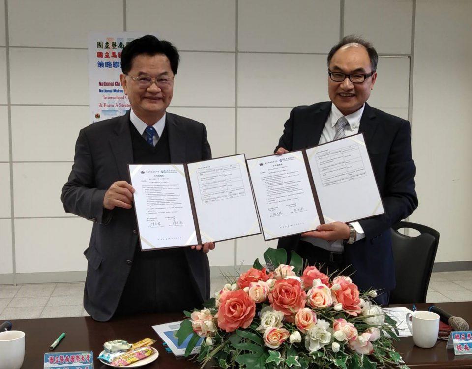 國立暨南國際大學校長蘇玉龍(左)與馬祖高中校長陳天賜(右)成功簽訂策略聯盟