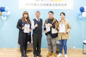 江副校長頒發獎狀予學生團隊-多元智思多元智思數位華語學習中心
