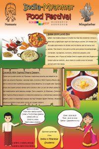 印度緬甸美食節活動海報
