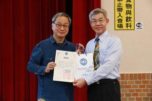 江大樹主任代表致贈感謝狀及禮品
