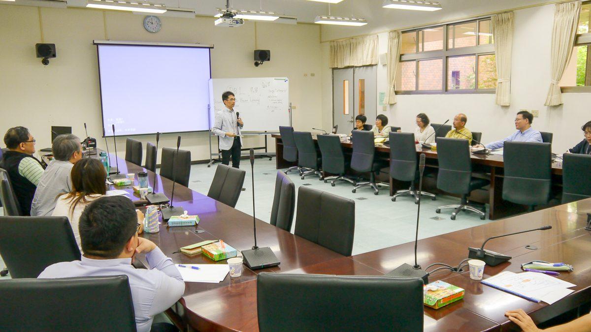 「PBL 問題導向式學習」課程與教學創新方案