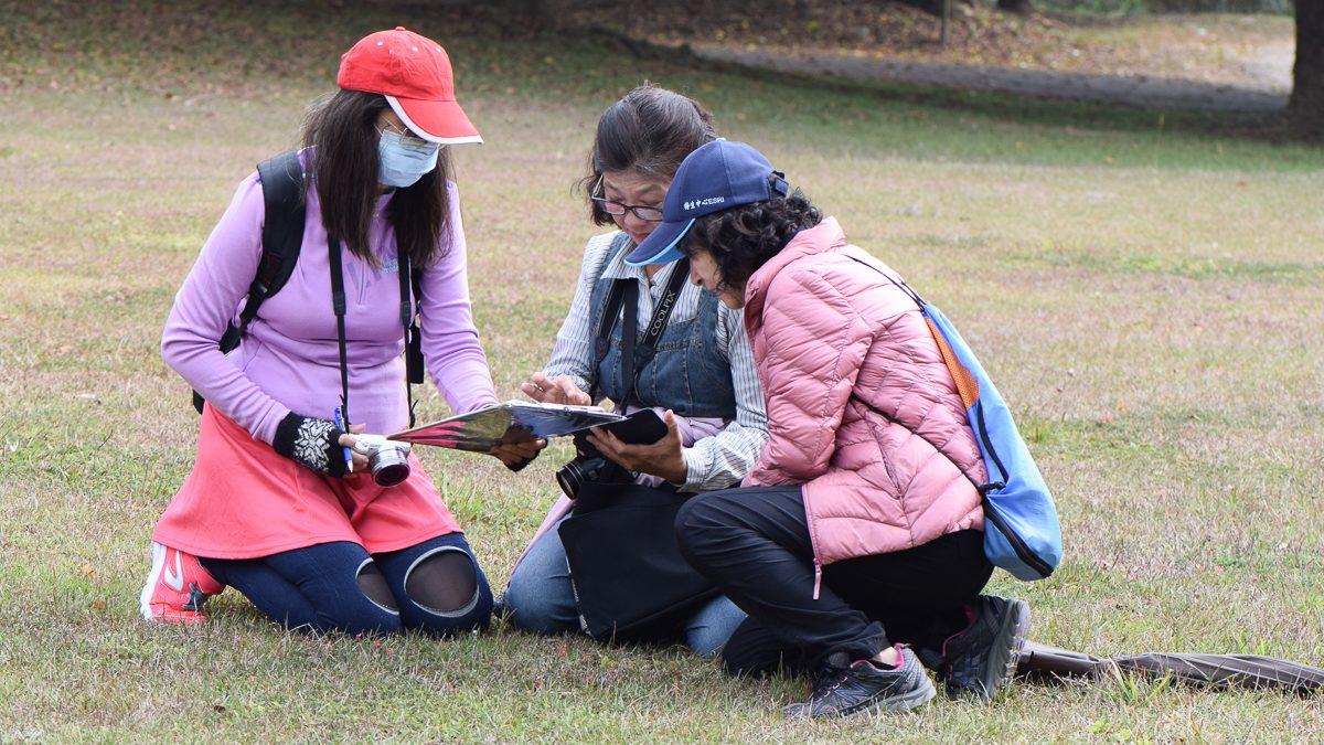 108年高教深耕-永續環境教育成果報告。