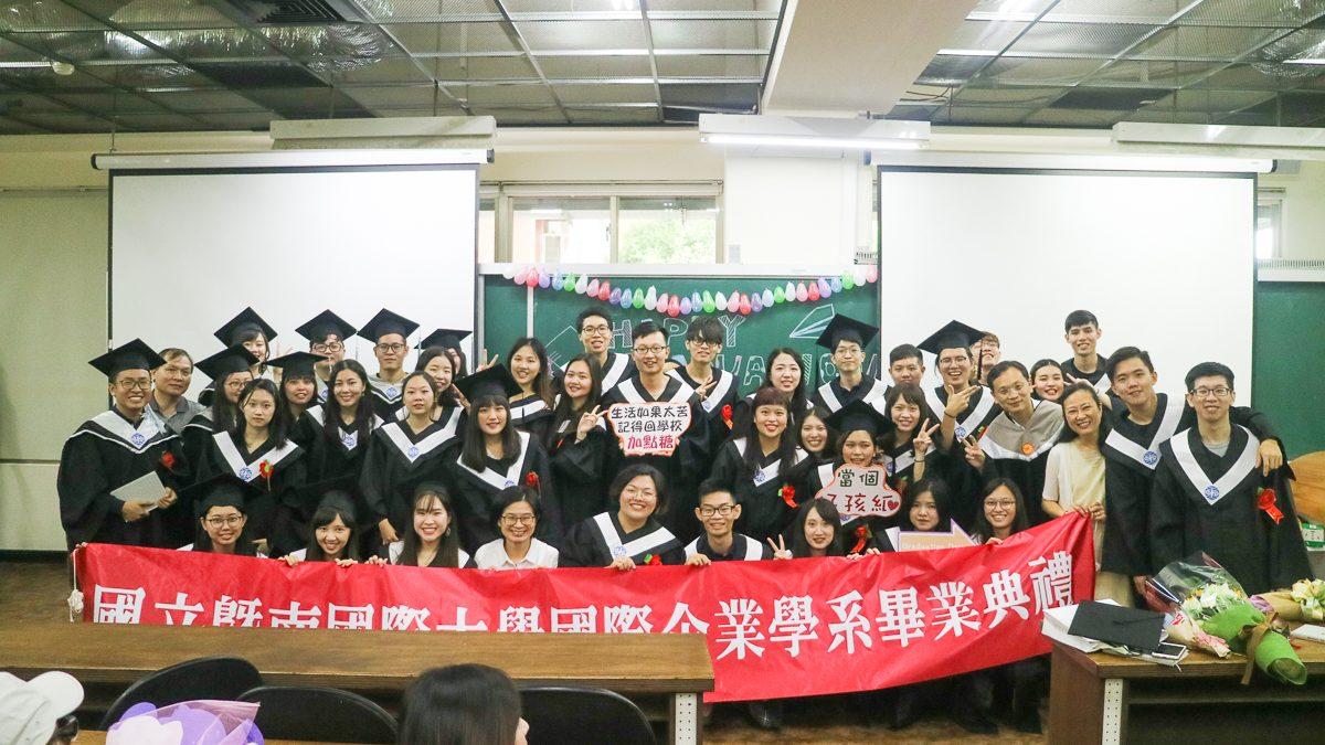 結合校內資源輔導各系舉辦畢業生餐敘及系友回娘家活動以提升系友間之互動。
