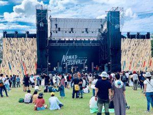 以音樂祭推廣特色辦學形象。