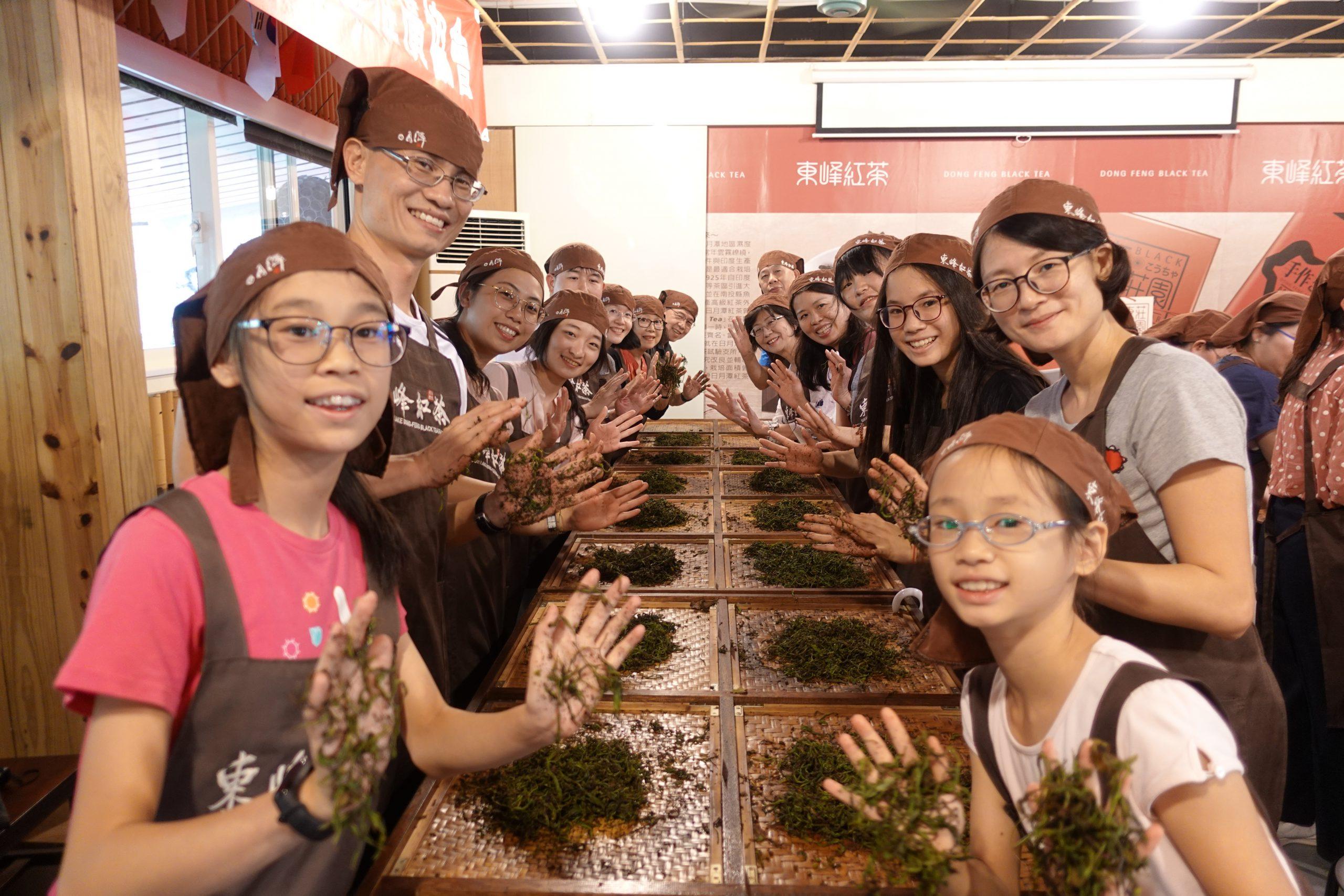 東峰紅茶莊園