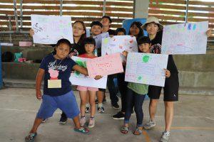兒童營隊活動