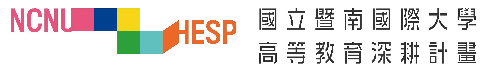 logo-txt-v3