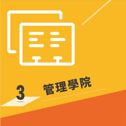 usr_logo-03
